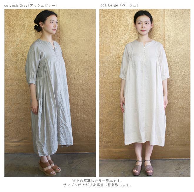 【サイズ「1」】 Gling Glo(グリン・グロー) ベルギーリネン ボートネックAラインワンピース [Belgian linen boat neck A-line one-piece dress, size 1]