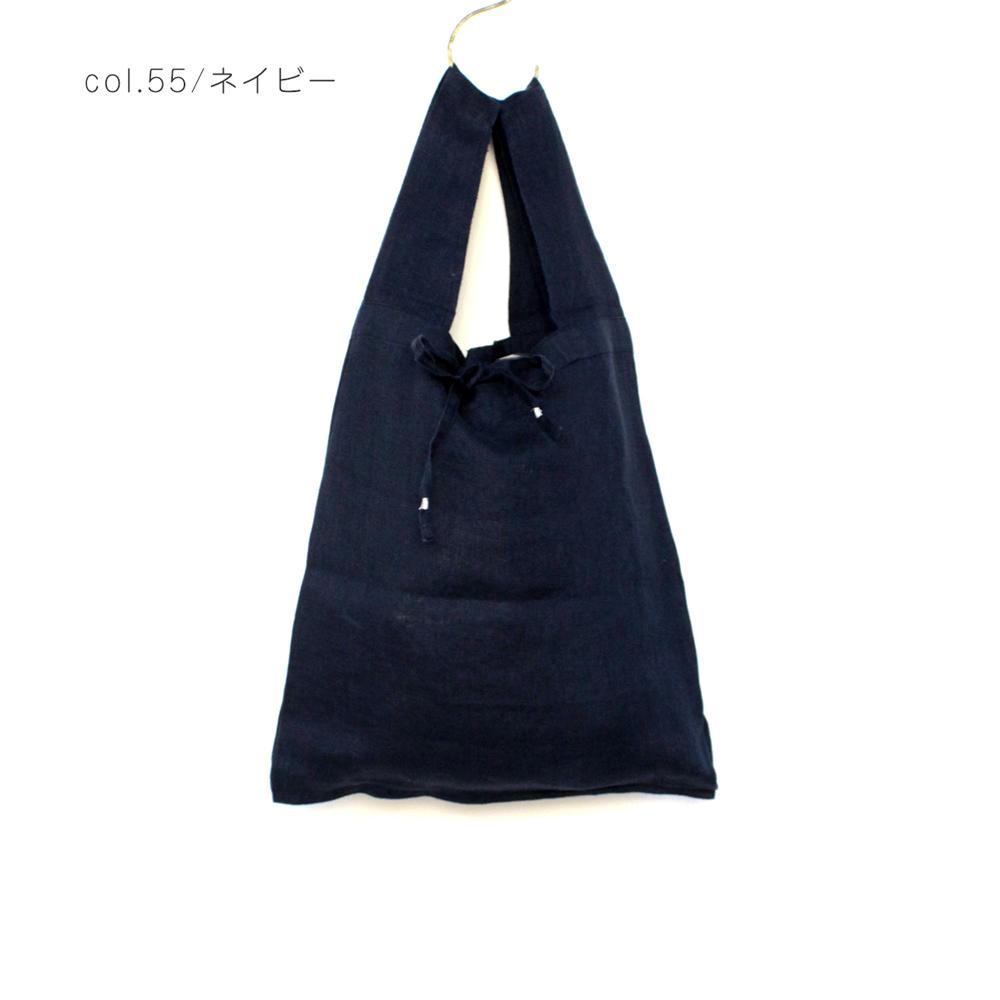 doux bleu カディ リネンバッグ【サイズS】
