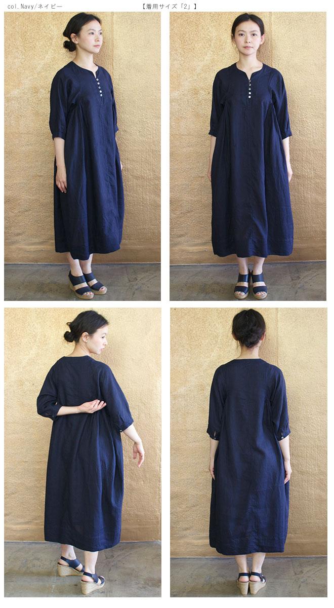 【サイズ「1」】  「Gling Glo(グリン・グロー)」 ベルギーリネン布帛  サイドギャザー ヘンリーネックワンピース [Belgian linen fabric side gathers henry neck one-piece dress, size 1]