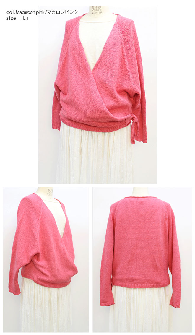 カシミアコットン手芸糸『Gently(ジェントリー)『Connie』◆サイズLもしくはXL◆』100g玉巻×5個 編み図と糸のキット