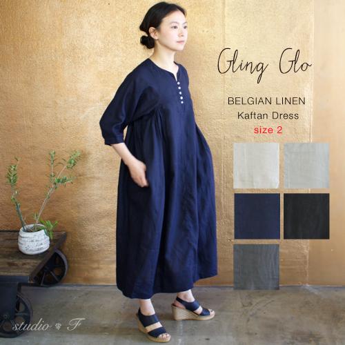【サイズ「2」】  「Gling Glo(グリン・グロー)」 ベルギーリネン布帛  サイドギャザー ヘンリーネックワンピース [Belgian linen fabric side gathers henry neck one-piece dress, size 2]