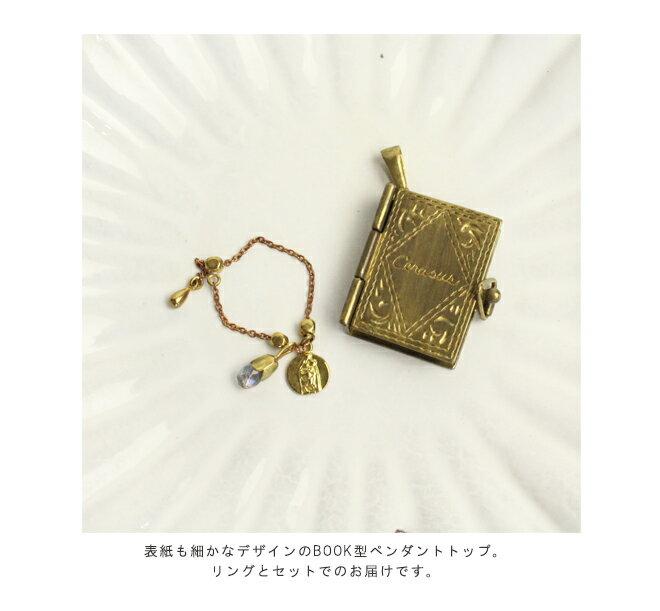 CERASUS(ケラスス)<br> アンティーク BOOK&リング 真鍮 ラブラドライト