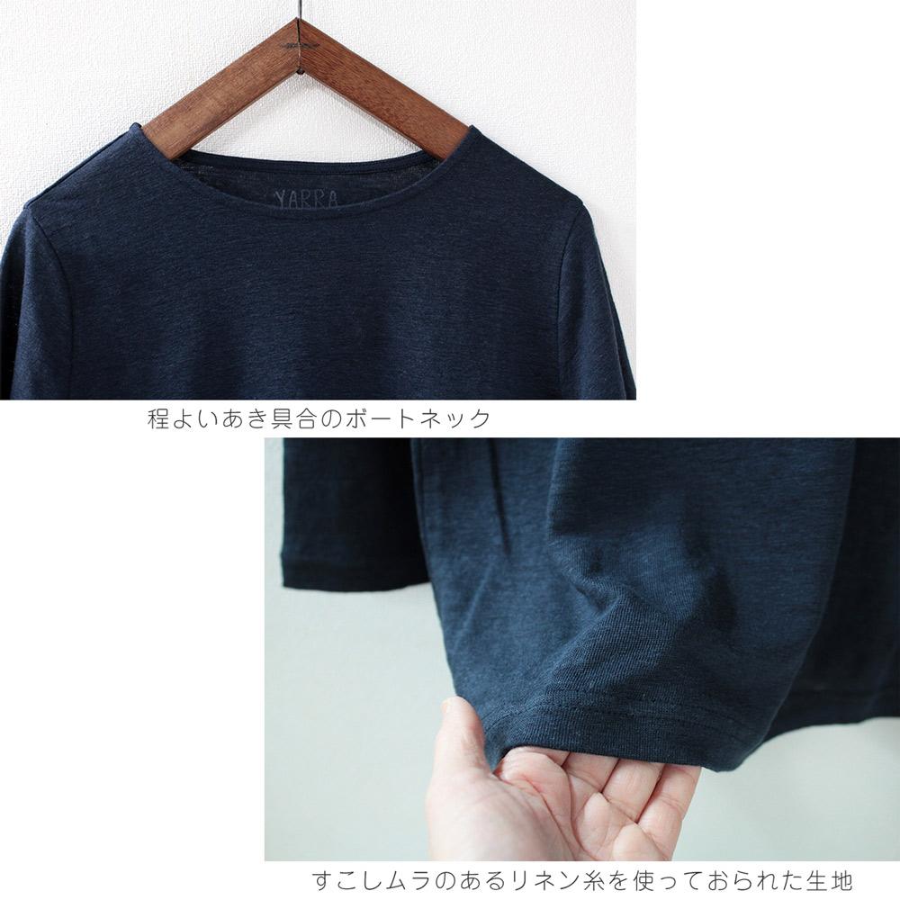 doux bleu (ドゥーブルー) リネン 7分袖プルオーバー