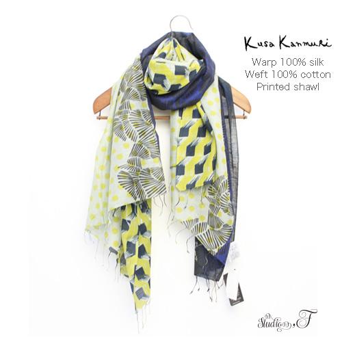 "Kusa Kanmuri(クサカンムリ)シルクコットンストール 「ひかるうみ」 [Silk cotton stole ""Hikaru umi""]"
