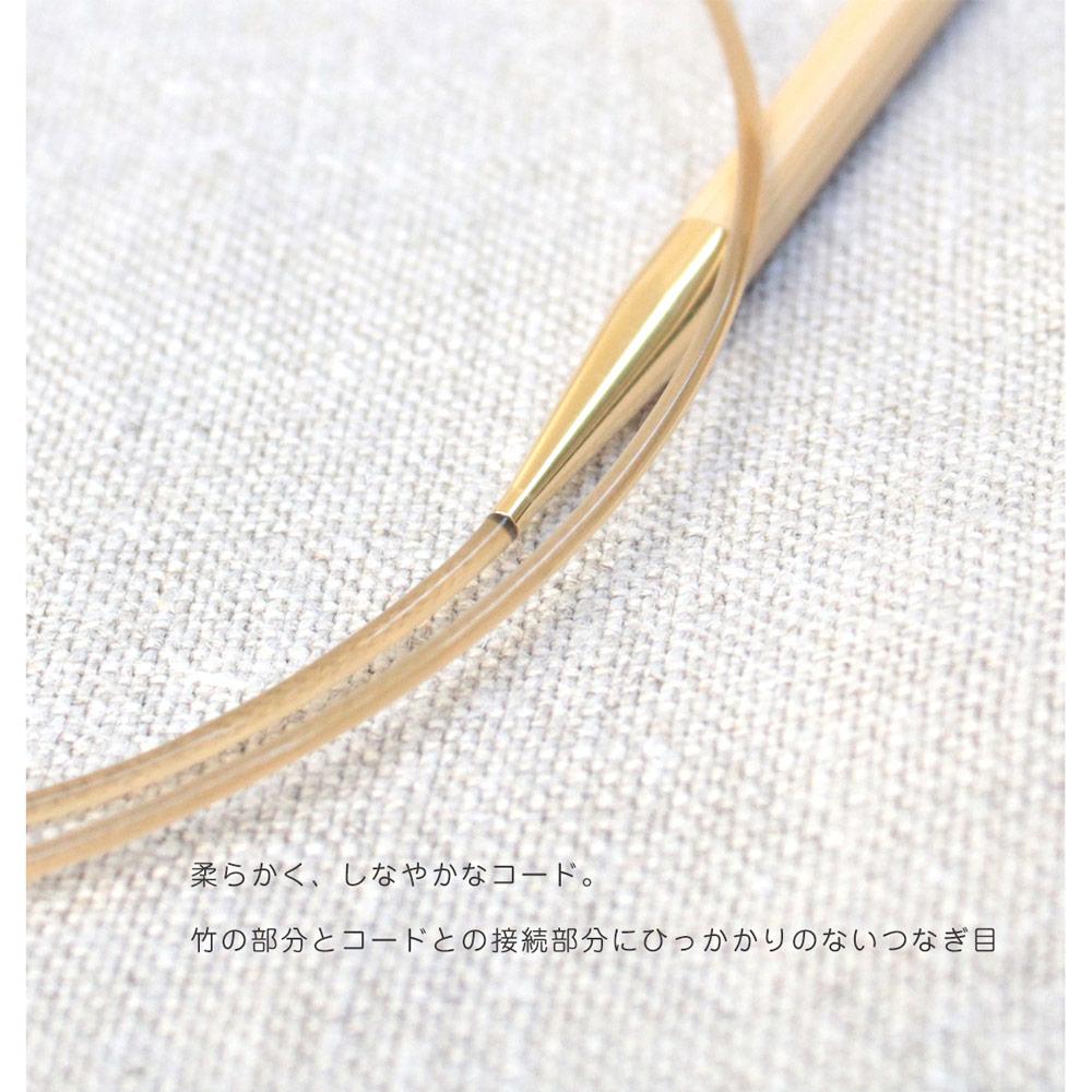 Tulip(チューリップ) ニーナ スイベル ニッティングニードルズ 竹輪針 80cm