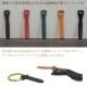 ヌメ革  シンプル  Sサイズ 単品 ジッパースライダー ジッパープル ジッパータブ 引手 レザー ファスナー レザー プレゼント ギフト