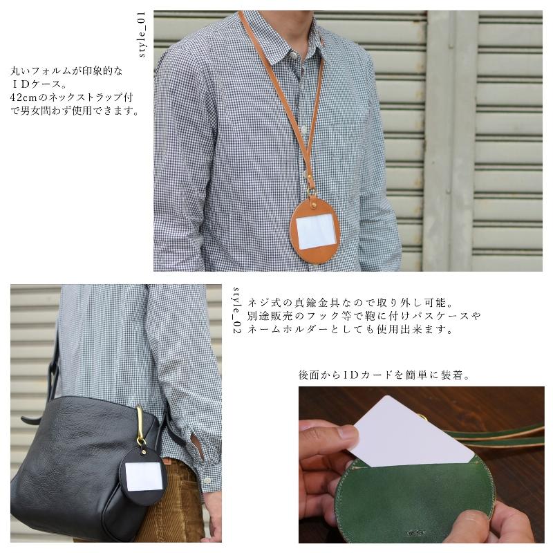 名入れ 刻印付き ヌメ革 丸型 IDケース ネームホルダー パスケース ネックストラップ レザー メッセージ 真鍮 ギフト 可愛い