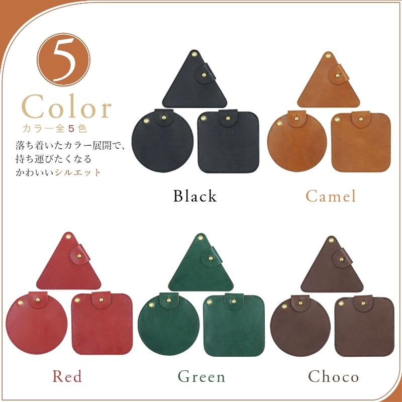 名入れ 刻印付き ヌメ革 丸 三角 四角 コインケース 小銭入 小物入 可愛い デザイン 真鍮 ギボシ