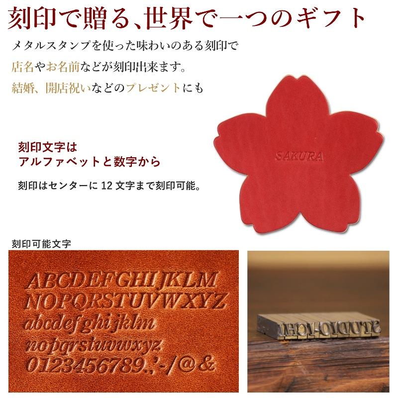 名入れ 刻印付き ヌメ革 桜 コースター レザー 5枚セット プレゼント 花柄 さくら 和柄 フラワー 開店祝 新築祝 お洒落 プレゼント ギフト