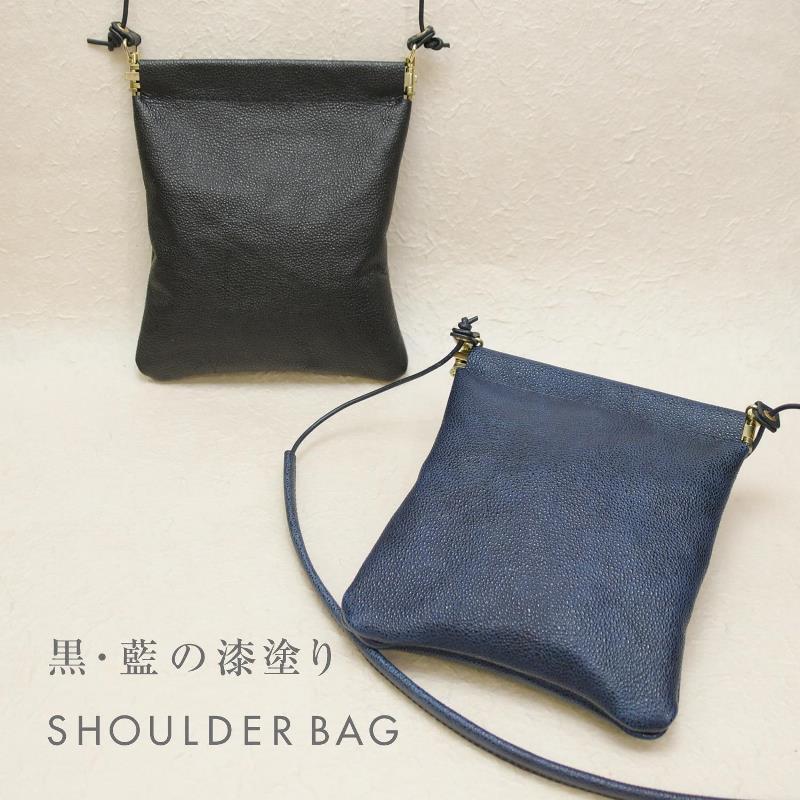 神戸のギフト・プレゼントは工房壱の黒桟革 ショルダーポーチ