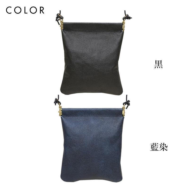 名入れ 黒桟革 藍染め バネ口金ショルダーバッグ ポーチ 刻印付き レザー 漆塗り 鞄 バッグ 斜め掛け 高級 ギフト プレゼント