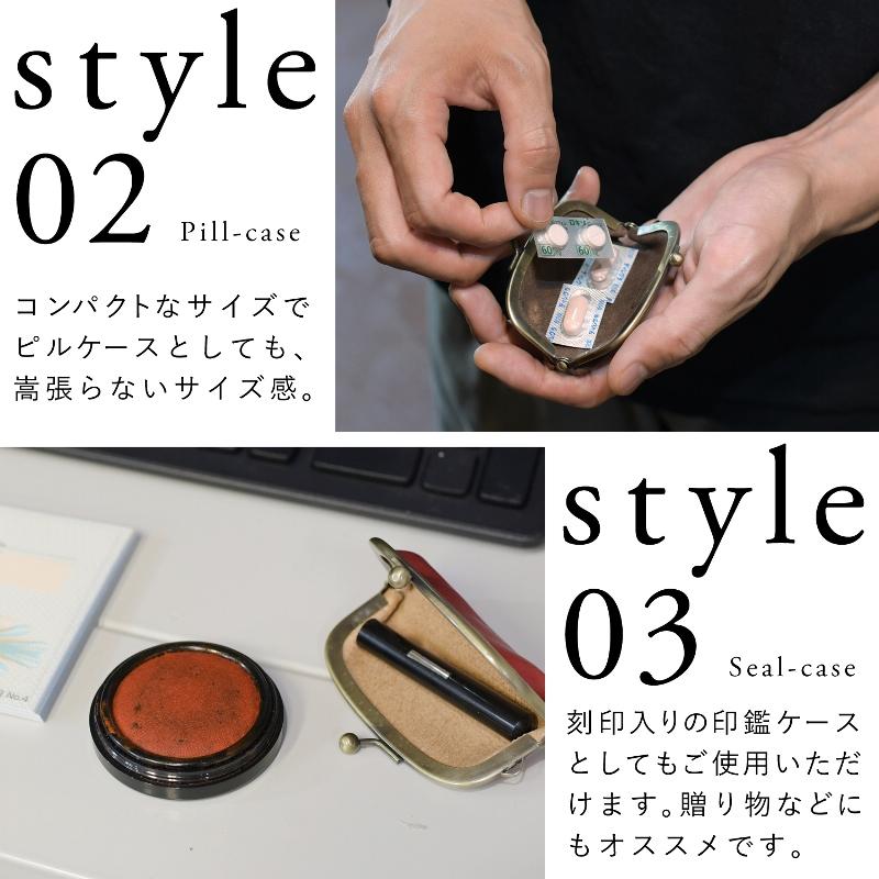 名入れ ヌメ革 コインケース がま口 コンパクト 刻印付き メッセージ 小さい 小物入れ ピルケース 判子ケース