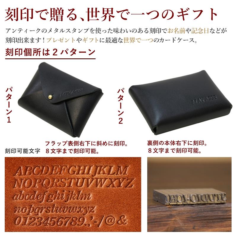 名入れ ヌメ革  カードケース 大容量 名刺ケース ギボシ 刻印付き メッセージ レザー コインケース プレゼント ギフト シンプル