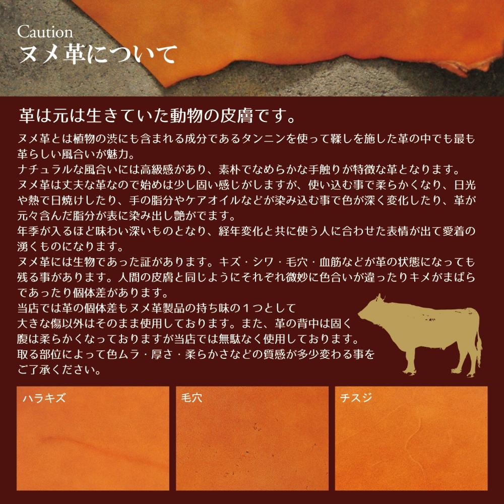 名入れ ヌメ革 キーケース レザー 5連 メッセージ シンプル カード お札 刻印付き 真鍮 プレゼント