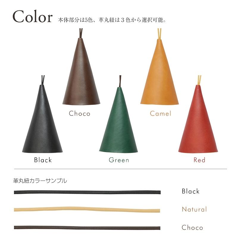 名入れ 刻印付き ヌメ革  三角錐 キーケース キーホルダー 立体 レザー メッセージ キーカバー 鍵 真鍮 ギフト