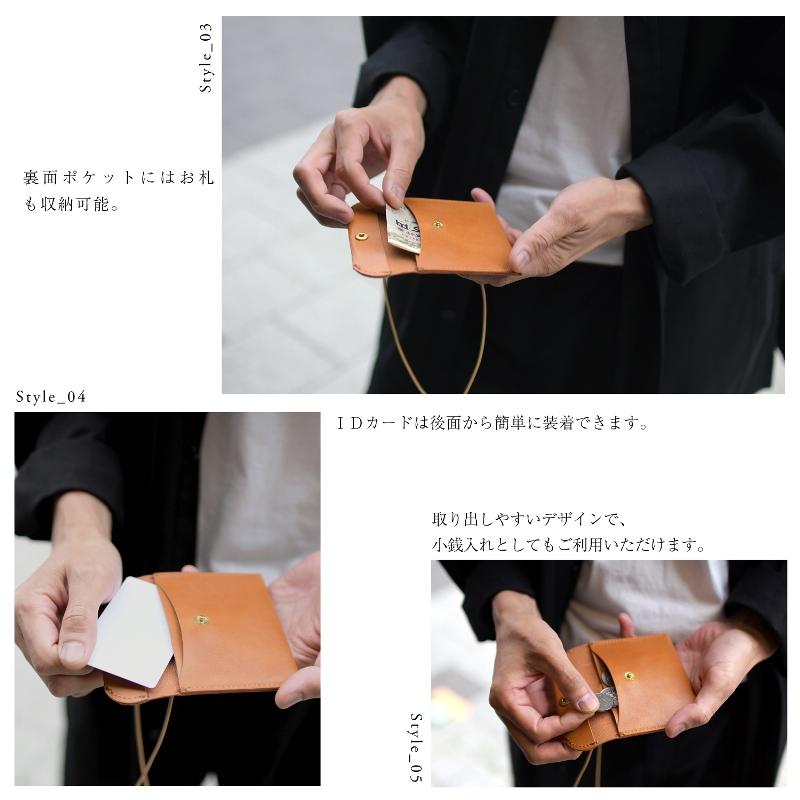 名入れ 刻印付き ヌメ革  IDケース ポケット付き コインケース お札入れ ネームホルダー パスケース ネックストラップ レザー メッセージ 真鍮 ギフト