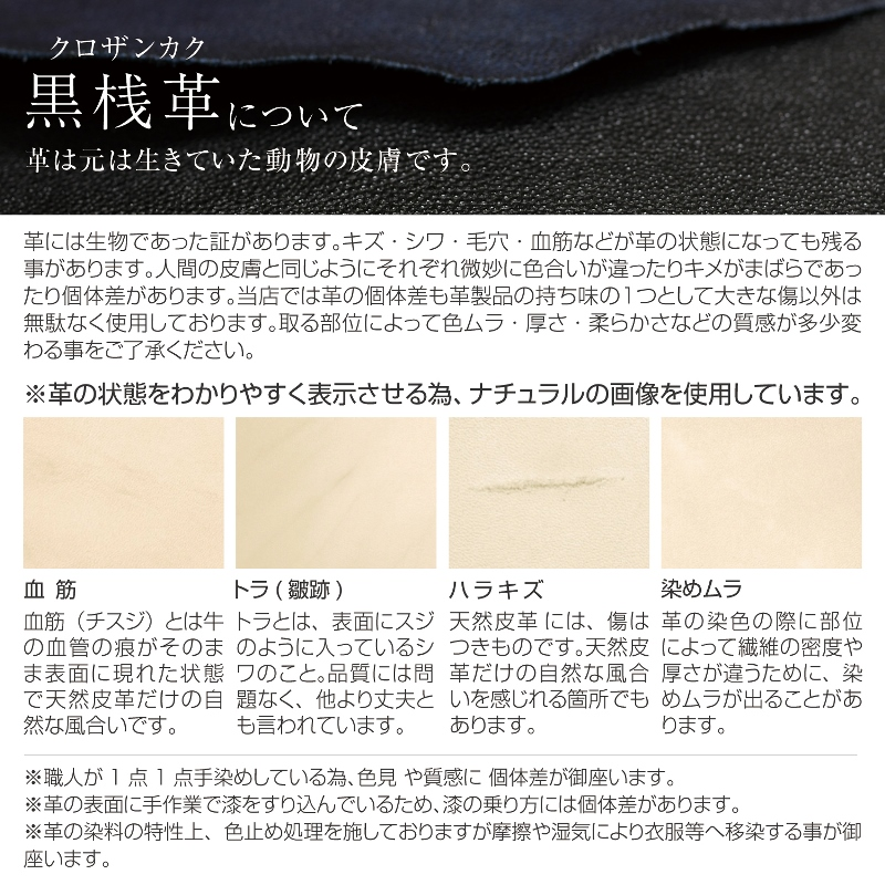 黒桟革 藍染め コインケース 小銭入れ ジップ エクセラ ファスナー IDケース カードケース パスケース レザー 漆塗り 高級 ギフト プレゼント