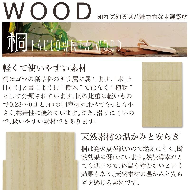 木製ピアス 幾何学 ウッドピアス 桐 ペア 可愛い プレゼント ギフト 温もり wood