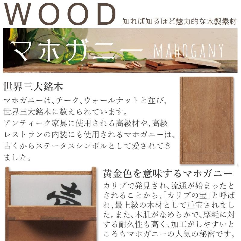 木製ピアス 市松 ウッドピアス 桐 ペア 可愛い プレゼント ギフト 温もり wood