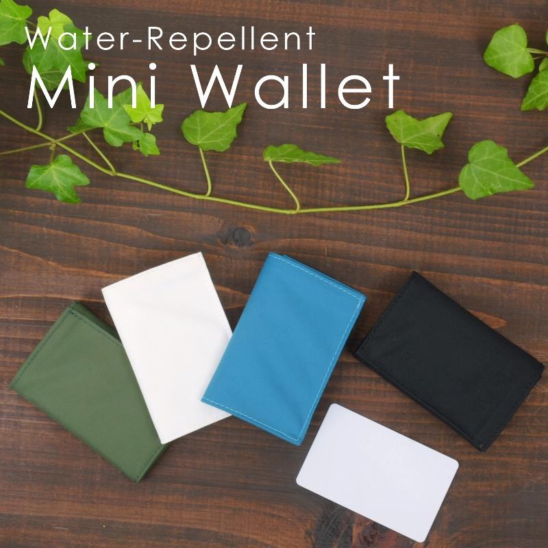 撥水 ナイロン ミニ 財布 ウォレット 三つ折り4カラー カードサイズ 小銭入れ 札入れ 自転車 サイクリング 登山 アウトドア