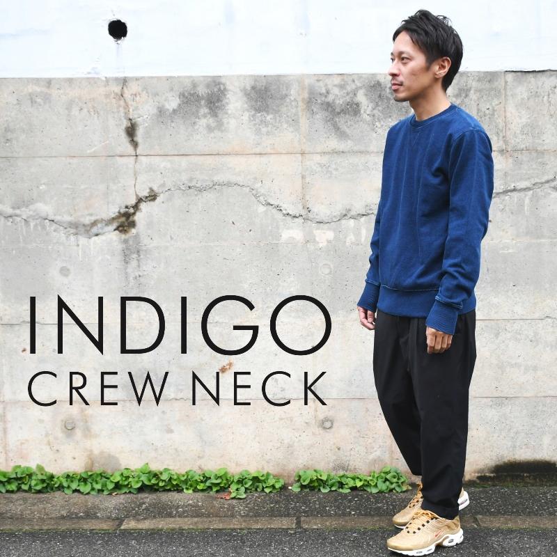 メンズ インディゴ クルーネック スウェット トレーナー 長袖 しっかり カジュアル indigo