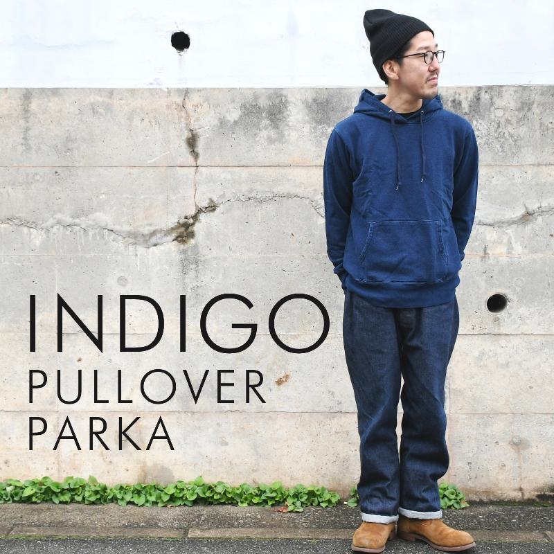 メンズ インディゴ スウェット プルオーバー パーカー トレーナー 長袖 しっかり カジュアル indigo