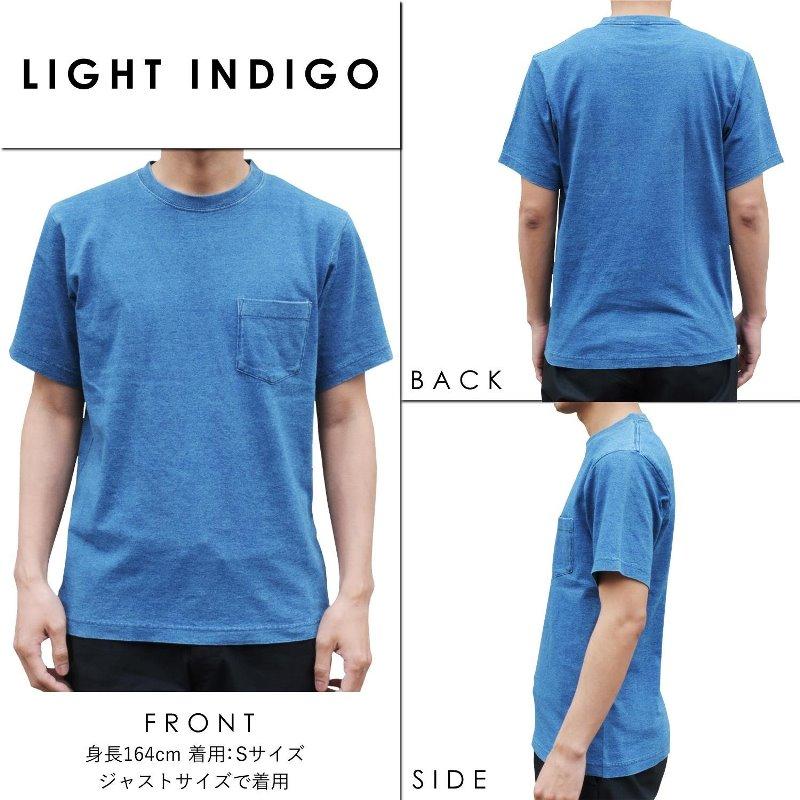 ポケットTシャツ インディゴ 半袖 Tシャツ ポケット付 デニム ウォッシュ メンズ コットン ブルー