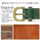 名入り 刻印 ヌメ革 オーダー 真鍮バックル レザー ベルト 真鍮 大きいサイズ 小さいサイズ オーダーメイド 自由 プレゼント