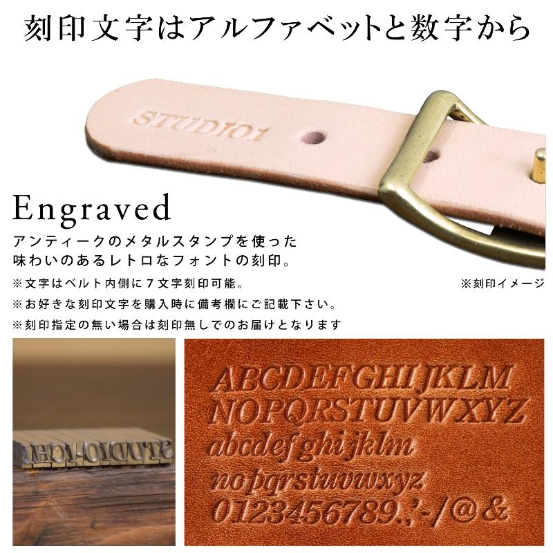名入 刻印 ヌメ革 オーダー へそ舟 レザー ベルト 真鍮 ギフト 大きいサイズ 小さいサイズ オーダーメイド プレゼント