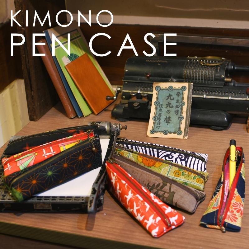 着物 和柄 ペンケース 三角 立体的 可愛い 筆箱 ギフト 和風 お土産 8柄 花柄 レトロ プレゼント ギフト