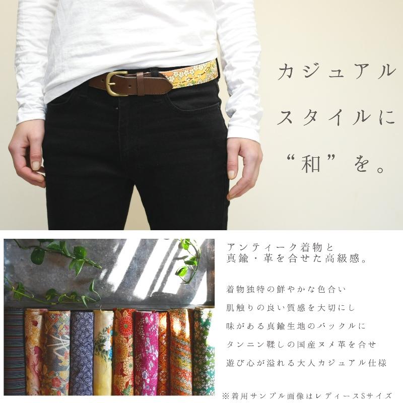 ヴィンテージ 着物 ベルト 3 ヌメ革 真鍮 コットン 綿 花柄 和柄 和風 レトロ レザー メンズ レディース 名入れ 刻印付
