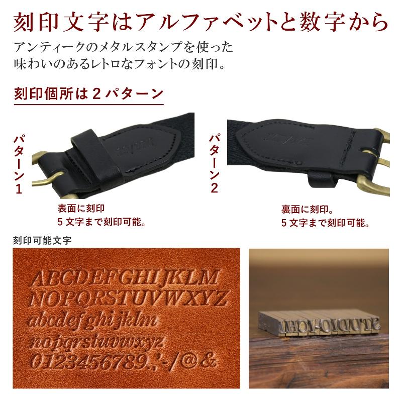 ヴィンテージ 着物 ベルト 2 ヌメ革 真鍮 コットン 綿 花柄 和柄 和風 レトロ レザー メンズ レディース 名入れ 刻印付