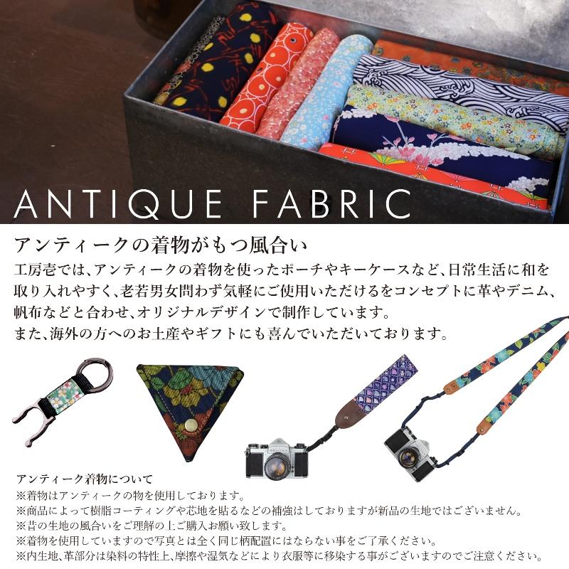 レトロ 着物 ガマ口バッグ 赤大島紬 和柄 可愛い 大きなガマ口ショルダー 和風 花柄 日本 japan