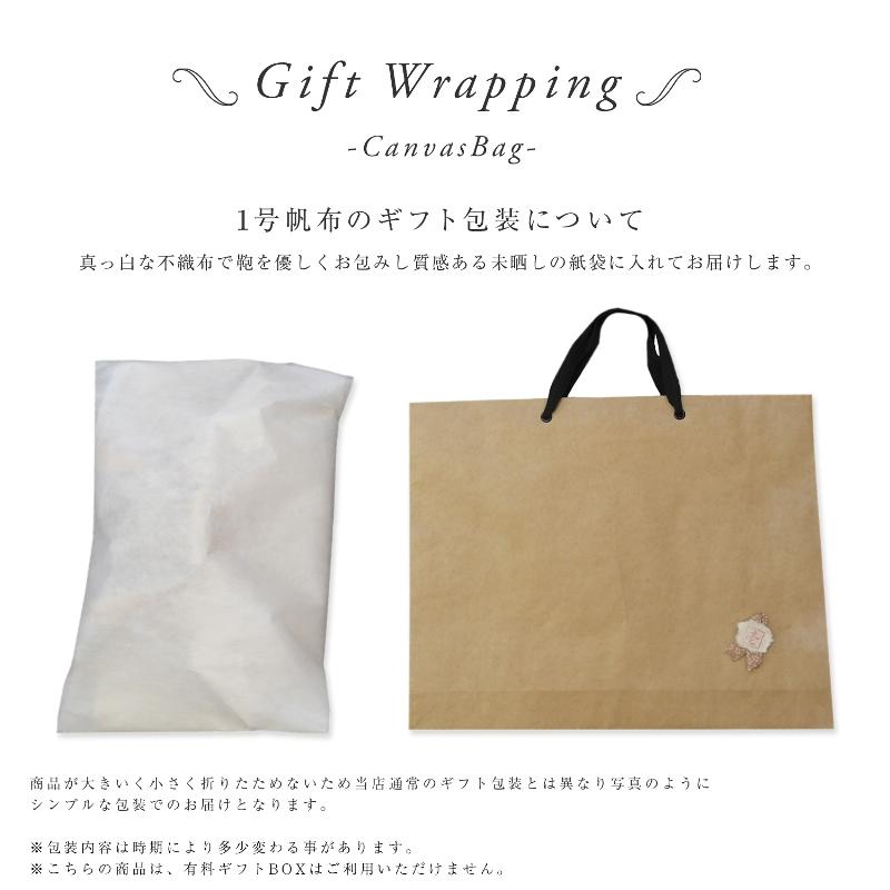 1号帆布 トートバッグ LLサイズ 横長 canvas キャンバス 極厚 ヌメ革 シンプル 綿 コットン 名入れ 刻印
