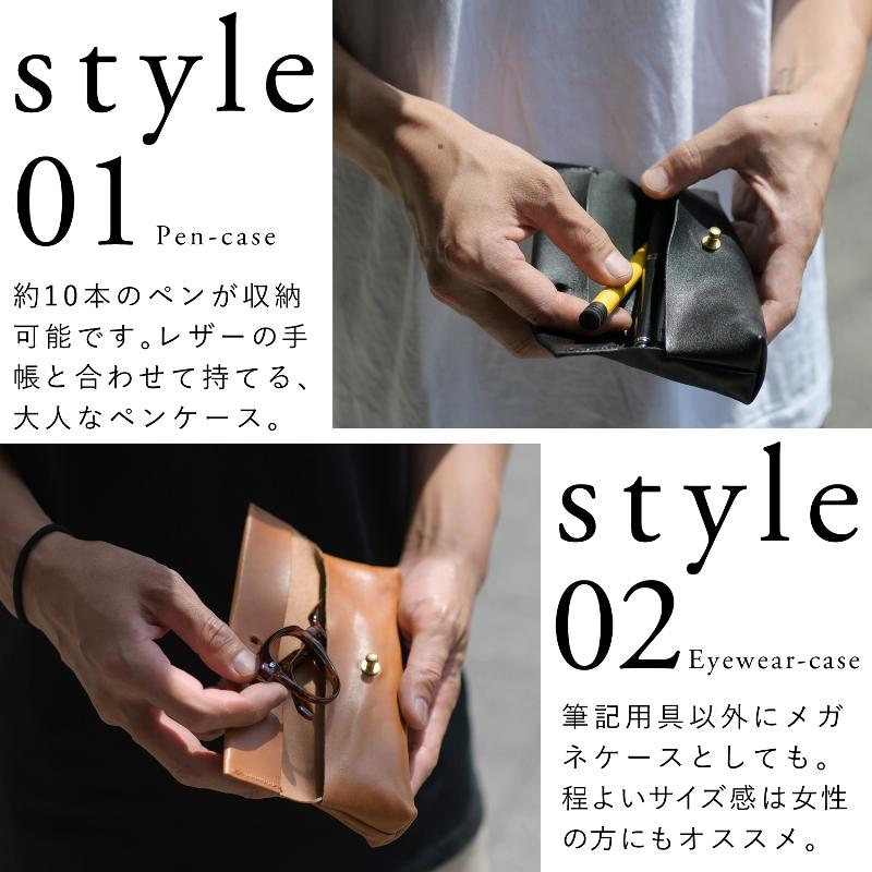 名入れ ヌメ革 ペンケース 筆箱 メガネケース シンプル 刻印付き メッセージ レザー 小物入れ 眼鏡ケース 薄手 柔らかい