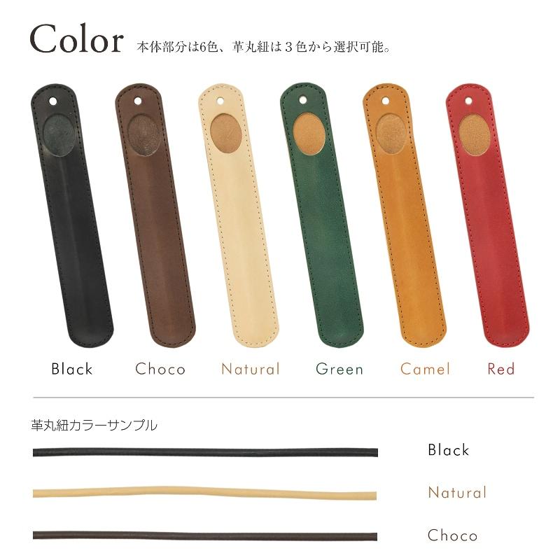 名入れ ヌメ革 ペンホルダー ペンネック レザー シンプル 刻印付き 一本 万年筆 ボールペン ネックストラップ 電子タバコ プレゼント ギフト