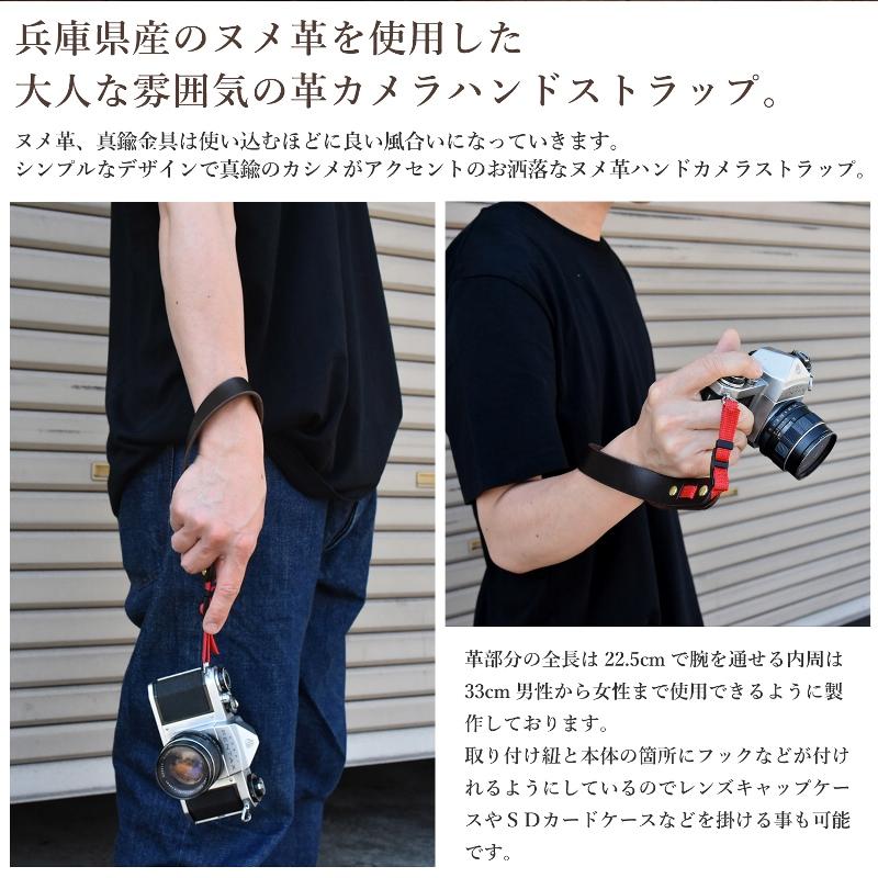 名入れ 刻印付き ヌメ革 セミオーダー カメラハンドストラップ 一眼レフ ミラーレス  メッセージ 高級感 お洒落