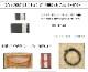 名入れ 刻印付き ヌメ革 コンパクト ワイヤーリング キーケース キーホルダー メッセージ 小さい スマートキー シンプル
