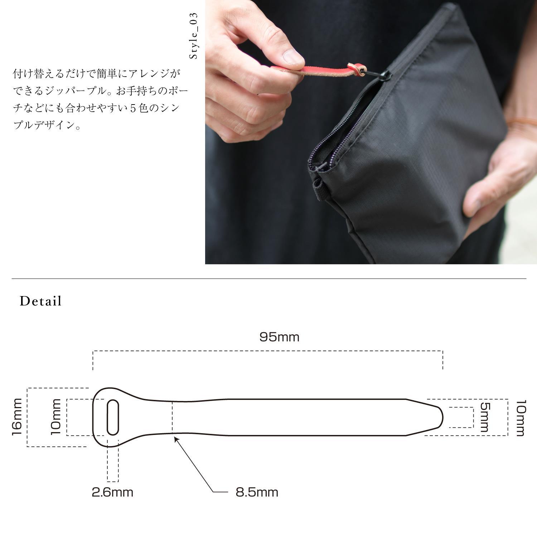 名入れ ヌメ革  シンプル 刻印付き Lサイズ 3個セット ジッパースライダー ジッパープル ジッパータブ 引手 レザー ファスナー レザー プレゼント ギフト