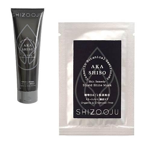 【お試しサイズ】シズージュ スキンレメディ シールドシャインマスク