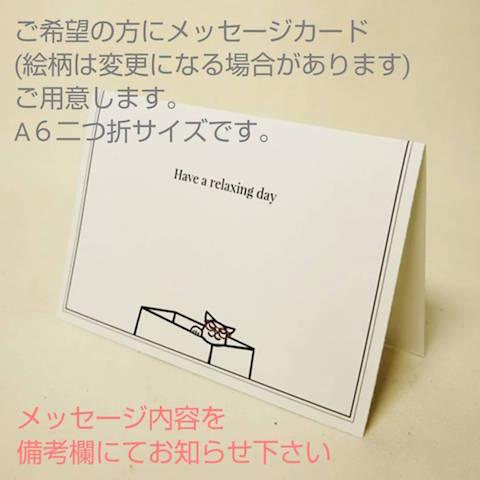 【ギフトボックス】はちみつ&スキンクリーム