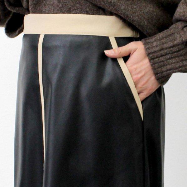 合皮フェイクスウェードパイピングスカート