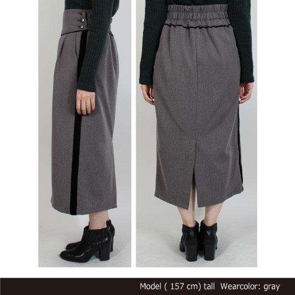 ツイルベルベットラインスカート