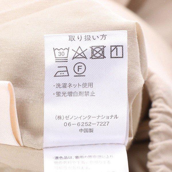 綿プリペラマキシスカート