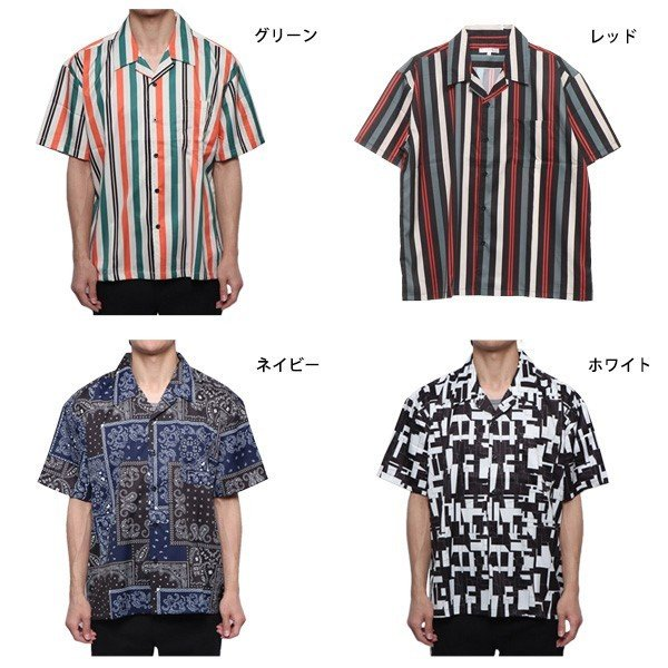 総柄オープンカラーシャツ
