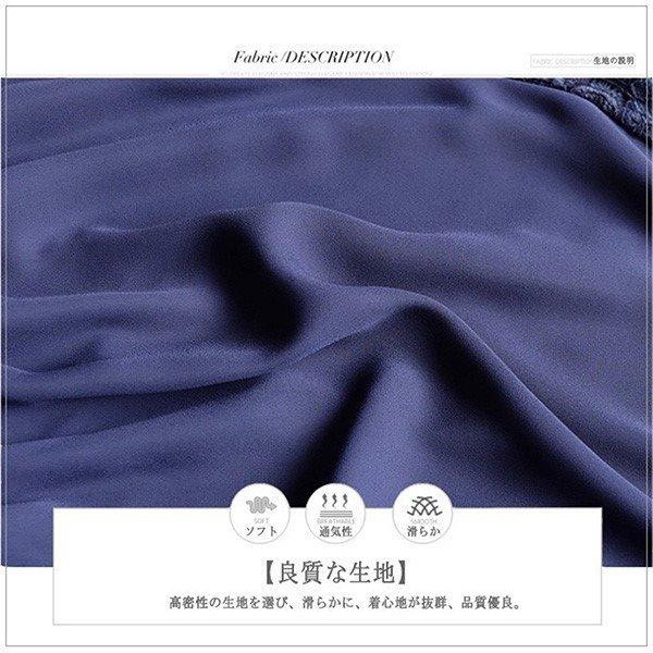 【送料無料】レース切り替えセットアップパンツドレス