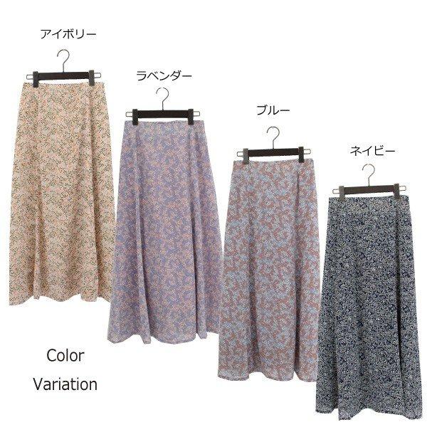 シフォン花柄マキシスカート