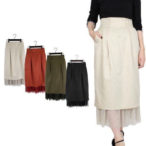 シルケットツイル×チュールタイトスカート