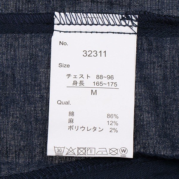 7分袖綿麻ストレッチテーラードジャケット