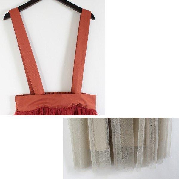シルケットツイル×チュールサスペンダー付きスカート